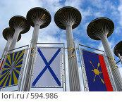 Купить «Москва. Кузьминки.  Фрагмент фонтана «Музыка Славы» .», эксклюзивное фото № 594986, снято 1 июня 2008 г. (c) lana1501 / Фотобанк Лори