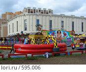 Купить «Детские аттракционы», эксклюзивное фото № 595006, снято 1 июня 2008 г. (c) lana1501 / Фотобанк Лори