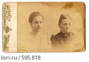 Дореволюционная фотография двух женщин, фото № 595818, снято 30 ноября 2008 г. (c) Geo Natali / Фотобанк Лори