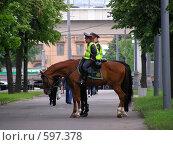 Купить «Москва. Конная милиция», эксклюзивное фото № 597378, снято 25 июня 2008 г. (c) lana1501 / Фотобанк Лори