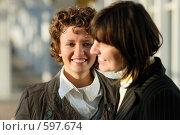 Купить «Веселые подруги», фото № 597674, снято 15 ноября 2008 г. (c) Дмитрий Яковлев / Фотобанк Лори