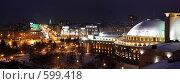 Купить «Театр Оперы и балета в Новосибирске», фото № 599418, снято 14 декабря 2018 г. (c) Барковский Семён / Фотобанк Лори