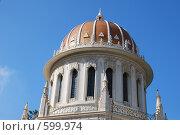Купить «Бахайский храм», фото № 599974, снято 28 ноября 2008 г. (c) Zlataya / Фотобанк Лори