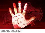 Купить «Абстрактное изображение руки игрока в покер», фото № 602842, снято 25 октября 2008 г. (c) Андрей Бурдюков / Фотобанк Лори