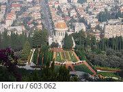 Купить «Вид с высоты на бахайский храм», фото № 603062, снято 28 ноября 2008 г. (c) Zlataya / Фотобанк Лори