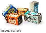 Купить «Старая фотопленка», фото № 603358, снято 4 декабря 2008 г. (c) Валерий Александрович / Фотобанк Лори