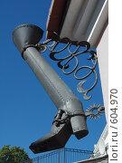 Купить «Водосточная труба в виде сапога», фото № 604970, снято 27 июля 2008 г. (c) Игорь Соколов / Фотобанк Лори