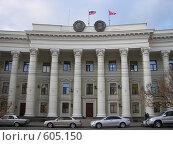 Купить «Областная администрация города Волгограда», фото № 605150, снято 19 ноября 2008 г. (c) Александр Михалёв / Фотобанк Лори