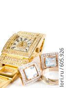Купить «Золотые женские украшения и наручные часы», фото № 605926, снято 12 июня 2007 г. (c) Вадим Пономаренко / Фотобанк Лори