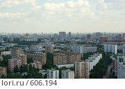 Купить «Москва с высоты», фото № 606194, снято 20 июня 2008 г. (c) Дмитрий Тарасов / Фотобанк Лори