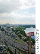 Купить «Москва с высоты», фото № 606218, снято 20 июня 2008 г. (c) Дмитрий Тарасов / Фотобанк Лори