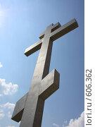 Купить «Небо и  крест», фото № 606362, снято 22 июля 2008 г. (c) Илья Телегин / Фотобанк Лори