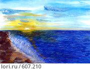 Восход над морем. Стоковая иллюстрация, иллюстратор Ольга Долотина / Фотобанк Лори
