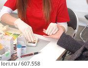 Купить «Экспресс анализ крови», фото № 607558, снято 24 сентября 2008 г. (c) Vladimirs Koskins / Фотобанк Лори