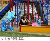 Купить «Детская площадка», эксклюзивное фото № 608222, снято 19 мая 2008 г. (c) lana1501 / Фотобанк Лори