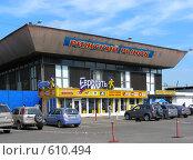 """Купить «Москва. """"Рижский рынок"""".», эксклюзивное фото № 610494, снято 13 августа 2008 г. (c) lana1501 / Фотобанк Лори"""
