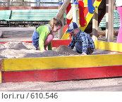 Детская площадка (2006 год). Редакционное фото, фотограф Омельян Светлана / Фотобанк Лори