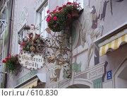 Купить «Вывеска», фото № 610830, снято 5 августа 2006 г. (c) Анастасия Иванова / Фотобанк Лори