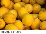 Лимончики. Стоковое фото, фотограф Аврам / Фотобанк Лори