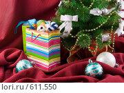 Купить «Подарки под новогодней елкой», фото № 611550, снято 4 декабря 2008 г. (c) Ольга Красавина / Фотобанк Лори