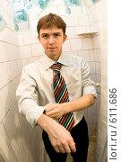 Купить «Подготовка к работе с активами», фото № 611686, снято 3 декабря 2008 г. (c) Ольга Обрывалина / Фотобанк Лори