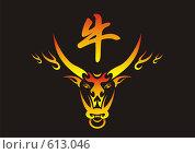 Год быка по китайскому календарю. Стоковая иллюстрация, иллюстратор крижевская юлия валерьевна / Фотобанк Лори