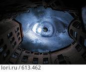 Луна. Стоковое фото, фотограф Дмитрий Хрусталев / Фотобанк Лори