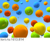 Воздушные шары, иллюстрация № 613814 (c) Hemul / Фотобанк Лори