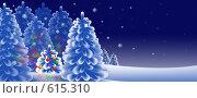 Купить «Маленькая елочка, украшенная шарами в новогоднем зимнем лесу», иллюстрация № 615310 (c) Владимир Мельников / Фотобанк Лори