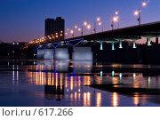 Купить «Коммунальный мост через Каму», фото № 617266, снято 14 декабря 2008 г. (c) Александр Лядов / Фотобанк Лори
