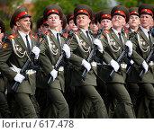 Купить «На военном параде Победы 9 мая 2008 года в Москве на Красной площади. Прохождение войск Российской армии.», эксклюзивное фото № 617478, снято 9 мая 2008 г. (c) Алексей Бок / Фотобанк Лори