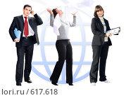 Купить «Бизнес команда на белом фоне», фото № 617618, снято 15 ноября 2008 г. (c) Евгений Захаров / Фотобанк Лори