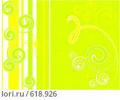 Праздничный желто- зеленый фон. Стоковая иллюстрация, иллюстратор Ирина Китаева / Фотобанк Лори