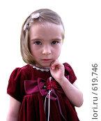 Купить «Маленькая принцесса», фото № 619746, снято 13 июля 2008 г. (c) Юлия Подгорная / Фотобанк Лори