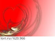 Сердце. Стоковая иллюстрация, иллюстратор Марина Кириленко / Фотобанк Лори
