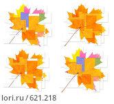 Купить «Коллаж - осенние кленовые листья», иллюстрация № 621218 (c) Лукиянова Наталья / Фотобанк Лори