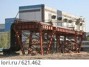 Купить «Южная ТЭЦ-22. Санкт-Петербург», фото № 621462, снято 21 мая 2007 г. (c) Александр Секретарев / Фотобанк Лори
