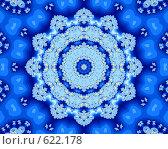 Купить «Синяя снежинка», иллюстрация № 622178 (c) Parmenov Pavel / Фотобанк Лори