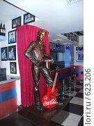 Купить «Кафе Элвис Пресли», фото № 623206, снято 29 января 2008 г. (c) Zlataya / Фотобанк Лори