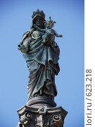 Купить «Скульптура девы Марии», фото № 623218, снято 29 ноября 2008 г. (c) Zlataya / Фотобанк Лори