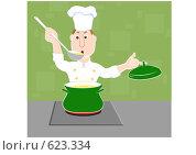 Аппетитный супчик! Стоковая иллюстрация, иллюстратор Иван Барабанов / Фотобанк Лори