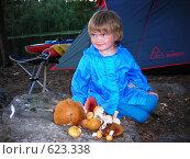 Маленький грибник (2007 год). Редакционное фото, фотограф Галина Гуреева / Фотобанк Лори