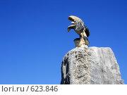 Купить «Стела с изображением орла, о.Крит, плато Ласити», эксклюзивное фото № 623846, снято 9 августа 2008 г. (c) Яна Королёва / Фотобанк Лори