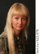 Купить «Портрет девушки», фото № 623978, снято 7 декабря 2008 г. (c) Абакумова Евгения / Фотобанк Лори