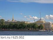 Адмиралтейство. Редакционное фото, фотограф Вадим / Фотобанк Лори