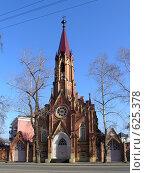 Иркутск. Католический собор (2007 год). Стоковое фото, фотограф Александр Солдатенко / Фотобанк Лори