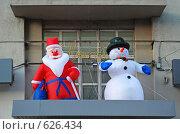 Купить «Дед Мороз и Снеговик стоят  балконе здания», эксклюзивное фото № 626434, снято 19 декабря 2008 г. (c) lana1501 / Фотобанк Лори