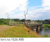 Купить «Живописный мост у деревни Пяльма, Карелия», эксклюзивное фото № 626498, снято 12 июля 2007 г. (c) Екатерина Федосова / Фотобанк Лори
