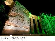 Купить «Дом Павлова», фото № 626542, снято 29 сентября 2008 г. (c) Олег Ивашкевич / Фотобанк Лори