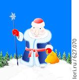 Дед Мороз. Стоковая иллюстрация, иллюстратор Иван Барабанов / Фотобанк Лори
